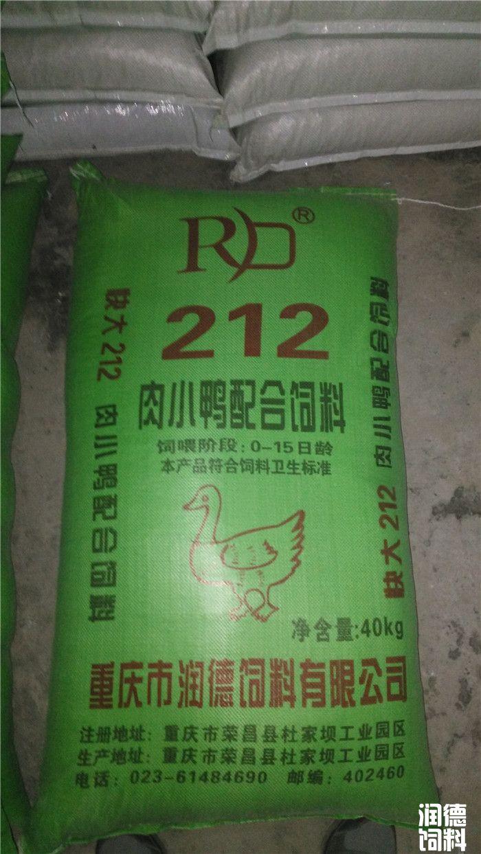 肉小鸭配合伟德国际网址